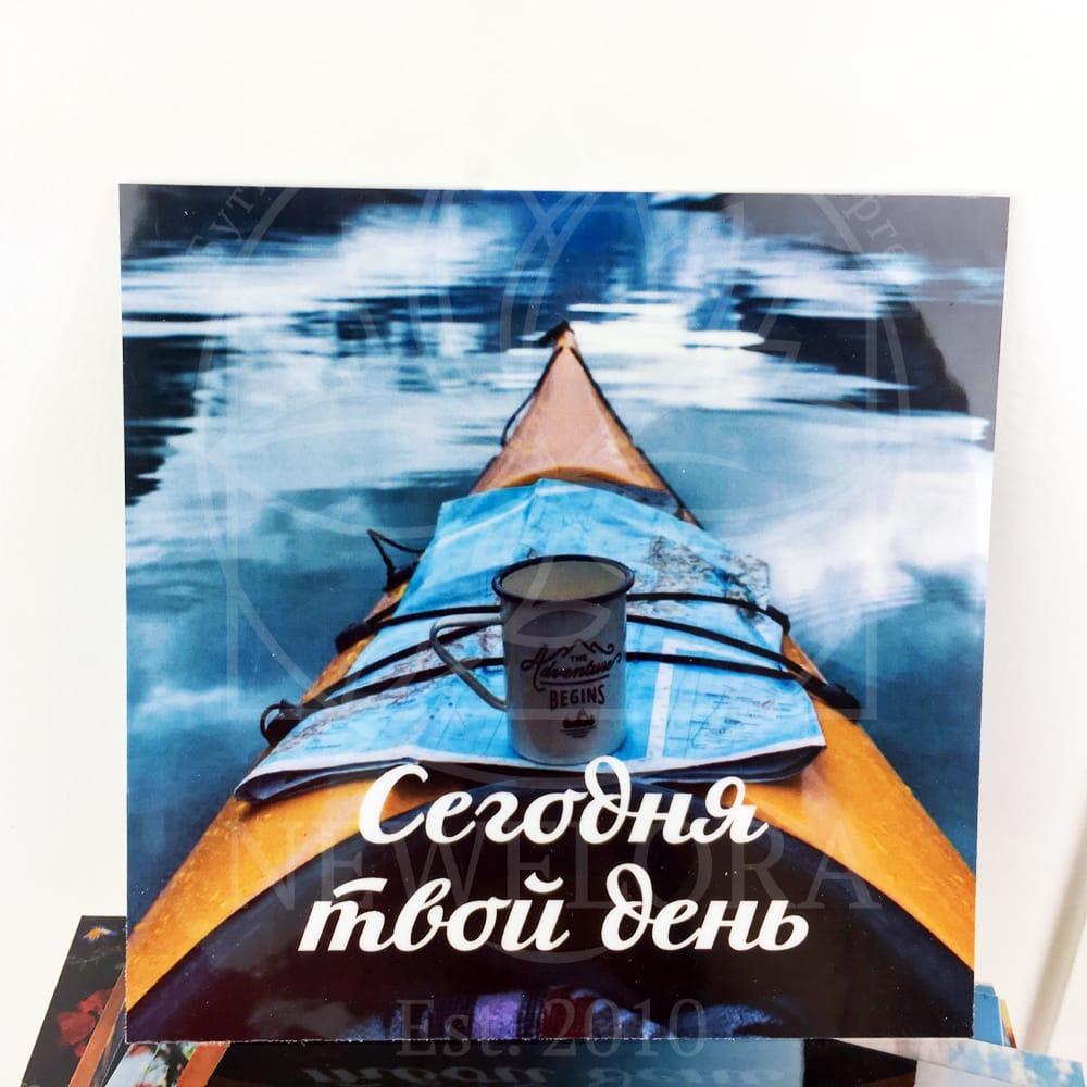 Глянцевая открытка 8