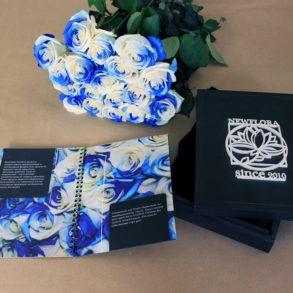 Розы в корпоративный цвет