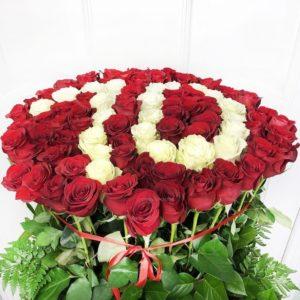 Корзина цветов 101 роза на юбилей 70 лет